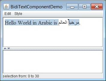 BidiTextComponentDemo: logical highlighting
